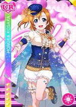 Honoka smile ur852 t.jpg