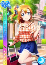 Honoka cool ur2051.png