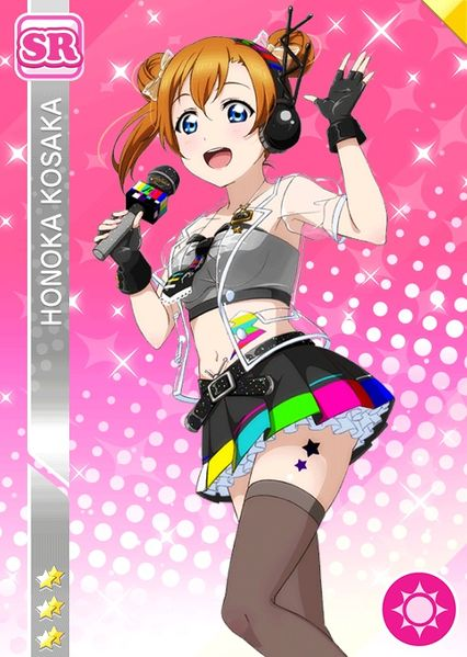 File:Honoka smile sr561 t.jpg