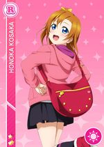 Honoka smile r569.jpg