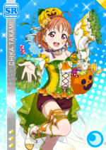 Chika cool sr2178 t.png