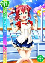 Ruby pure ur1953.jpg