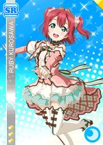 Ruby cool sr1147 t.jpg