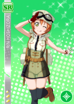 Rin pure sr2155.png