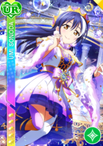 Umi pure ur1747 t.png