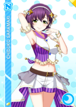 Chizuko cool n2195 t.png