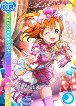 Honoka cool ur900 t.jpg