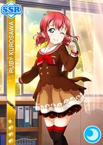 Ruby cool ssr1458.jpg