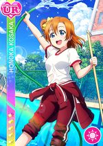 Honoka smile ur980.jpg