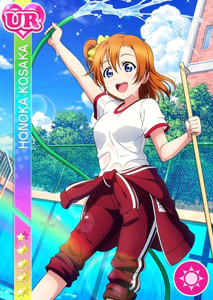 File:Honoka smile ur980.jpg
