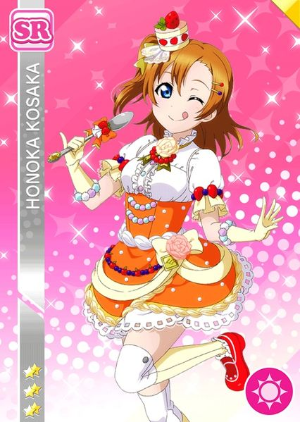File:Honoka smile sr883 t.jpg
