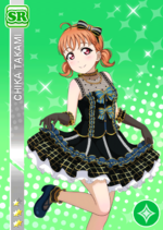 Chika pure sr2147.png
