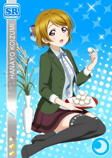 File:Hanayo cool sr695.jpg