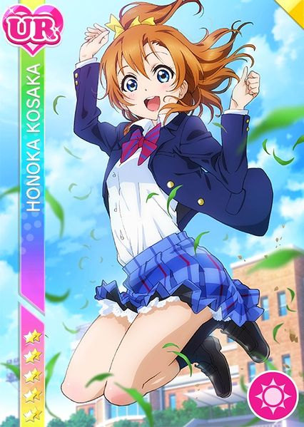 File:Honoka smile ur347 t.jpg