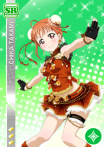 Chika pure sr1689 t.png