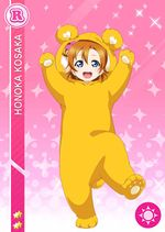 Honoka smile r1962 t.jpg