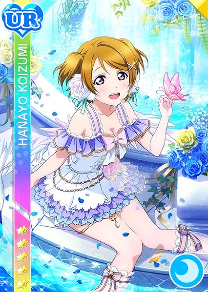 File:Hanayo cool ur556 t.jpg