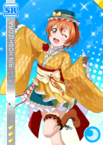 Rin cool sr2258 t.png