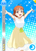 Chika Cool sr2431 t.png