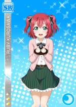 Ruby cool sr 1719.png