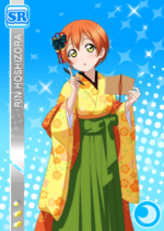 Rin cool sr2258.png