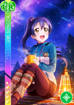 Umi pure ur1747.png