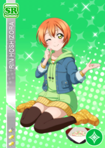 Rin pure sr1934.png