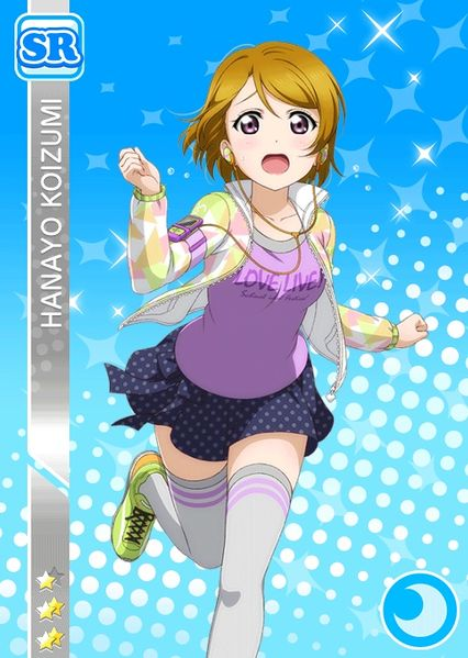 File:Hanayo cool sr851.jpg