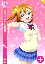 Honoka smile r592 t.jpg