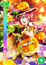 Ruby pure ur2193t.png