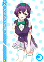 Chizuko cool n2195.png