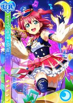 Ruby cool ur1779 t.jpg