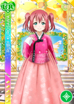 Ruby pure ur2009 t.png