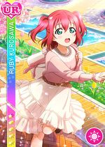 Ruby smile ur1931.jpg