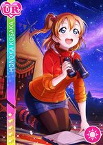 Honoka smile ur1775.jpg