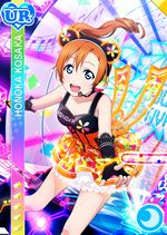 Honoka cool ur600 t.jpg
