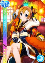 Honoka cool ur222 t.jpg