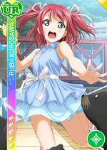 Ruby pure ur1320 t.jpg