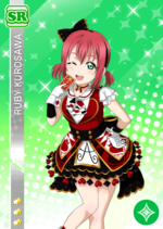 Ruby pure sr1617 t.png