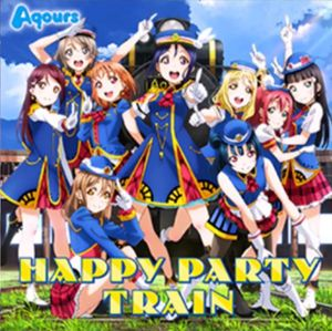HappyPartyTrain.jpg