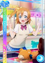 Honoka cool ur600.jpg