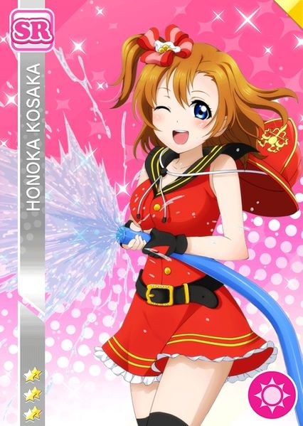File:Honoka smile sr71 t.jpg