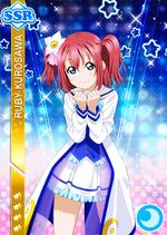 Ruby cool ssr1628 t.jpg