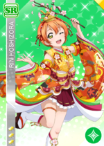 Rin pure sr1934 t.png