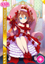 Haruka smile ssr1782 t.png
