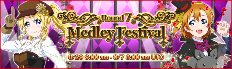 File:MEDLEY FESTIVAL Round 7 (English).png