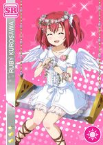 Ruby smile sr1186.jpg
