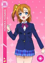 Honoka smile r28.jpg