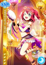 Ruby cool ssr2063 t.jpg