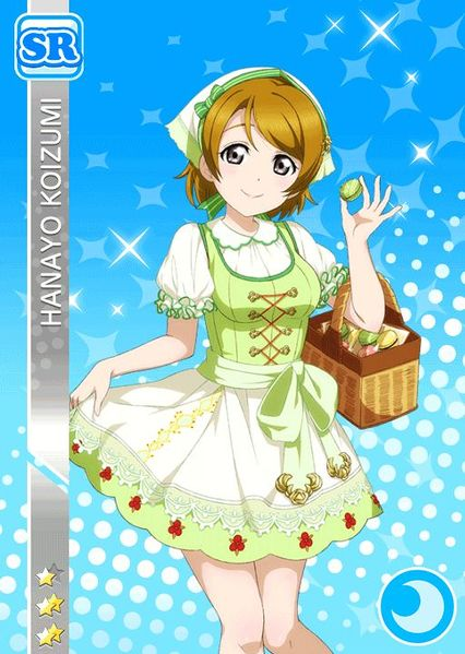 File:Hanayo cool sr1610.jpg
